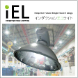 iEL(Induction eco light)