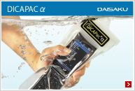 「Cellphone waterproof case「dicapac」