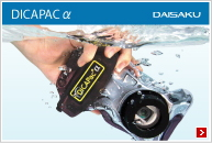 Waterproof digital camera case that allows zooming!「dicapac」